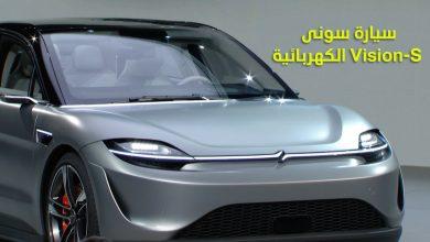 Photo of تعرف على سيارة سوني الكهربائية Vision-S