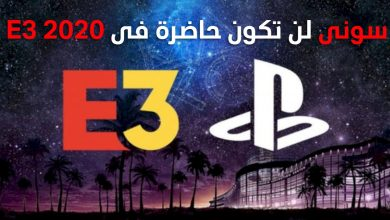 مؤتمر E3