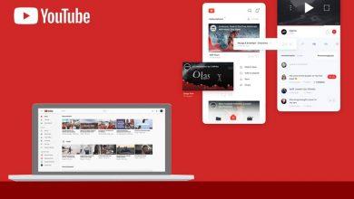 صورة قل وداعا للتصميم الكلاسيكي لموقع يوتيوب ابتداء من الشهر القادم