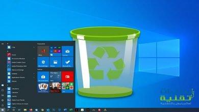 Photo of مايكروسوفت يكتشف الخطأ الذي يمحو الملفات ويشرح كيفية استعادتها