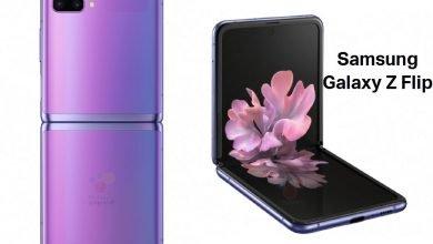 Photo of شاهد فيديو مسرب يكشف عن جوال Samsung Galaxy Z Flip