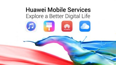 Photo of خدمات هواوي للهواتف النقالة Huawei Mobile Services تثري سلسلة هواتف هواوى HUAWEI P40