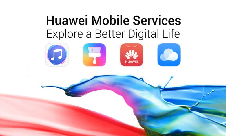 Photo of خدمات هواوي للهواتف النقالة Huawei Mobile Services تثري سلسلة هواتف هواوى HUAWEI P40