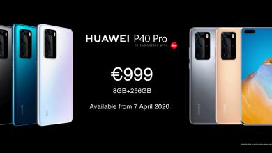 Photo of هواوي تزيح الستار عن هاتف Huawei P40 Pro و P40 Pro Plus