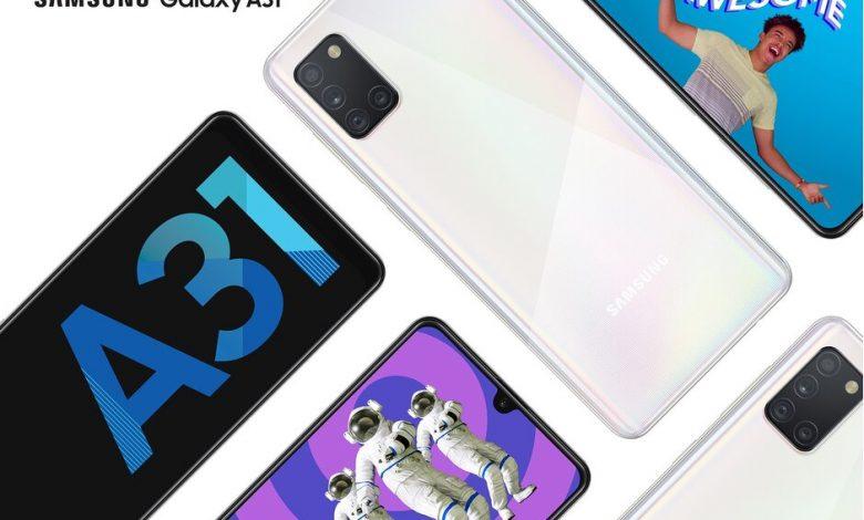 Photo of الإعلان عن جوال Samsung Galaxy A31 مع أربع كاميرات خلفية