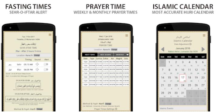أفضل تطبيقات رمضان 2021