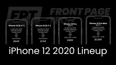 أسعار هاتف آيفون 12 القادم