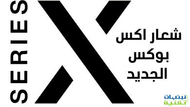 شعار Xbox Series X
