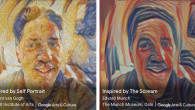 تحويل صورة شخصية إلى لوحة فنية مشهورة