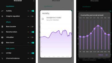 صورة طريقة تحسين جودة الصوت وتنقيته على هاتفك