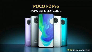 Photo of هاتف Poco F2 Pro : جوال رائد بسعر مناسب