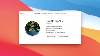 Photo of إصدار Big Sur هو نظام تشغيل macOS 11.0 وآبل تنهي OS X