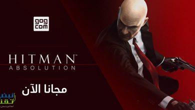 Photo of سارع للحصول على لعبة Hitman: Absolution مجانا