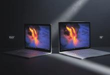 Photo of ماذا ستفعل إذا كان الكمبيوتر الخاص بك غير جاهز لتلقي تحديث مايو 2020 ؟