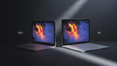 صورة ماذا ستفعل إذا كان الكمبيوتر الخاص بك غير جاهز لتلقي تحديث مايو 2020 ؟