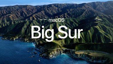 تحديث macOS Big Sur