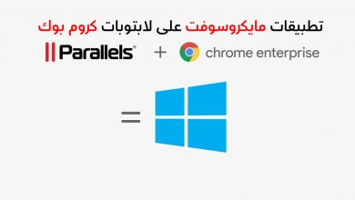 صورة تعاون مشترك بين قوقل و Parallels : وأخيرا تطبيقات مايكروسوفت على Chrome OS
