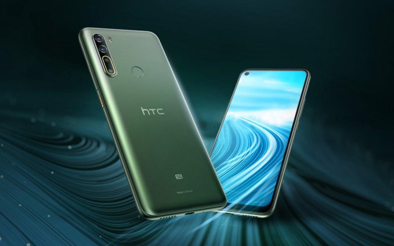 جوال HTC U20 5G