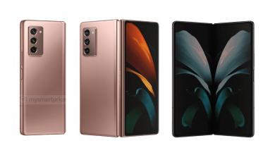 هاتف سامسونج القابل للطي Samsung Galaxy Z Fold 2