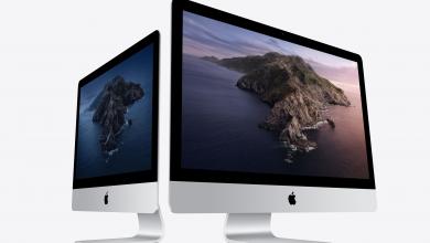 iMac 2020 الجديد