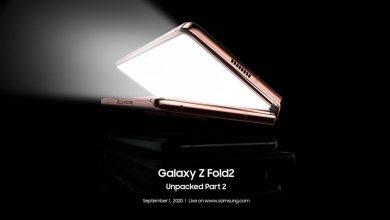 هاتف Galaxy Z Fold 2 القابل للطي