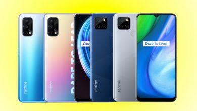 الإعلان عن هاتف Realme X7 Pro