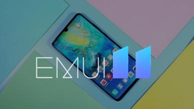 صورة هواوي تعلن عن تحديث EMUI 11 فما الجديد ؟