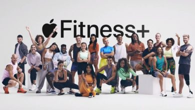 خدمة اللياقة البدنية +Fitness الجديدة