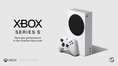 كونسول Xbox Series S