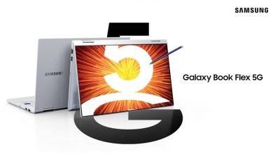 لابتوب Samsung Galaxy Book Flex 5G