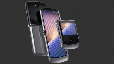 هاتف Motorola Razr 5G 2020