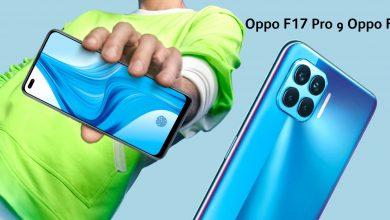صورة الإعلان عن هاتف Oppo F17 Pro و Oppo F17