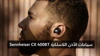 صورة سماعات الأذن اللاسلكية Sennheiser CX 400BT بسعر 200 دولار