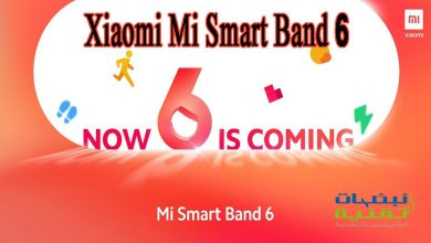 هاتف Xiaomi Mi Smart Band 6