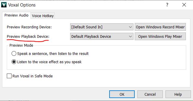 كيفية تغيير الصوت