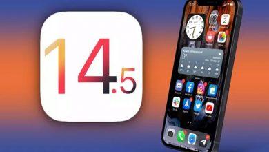 موعد إطلاق إصدار iOS 14.5
