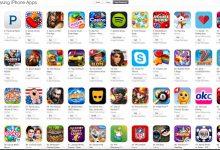 تطبيقات و ألعاب مجانية